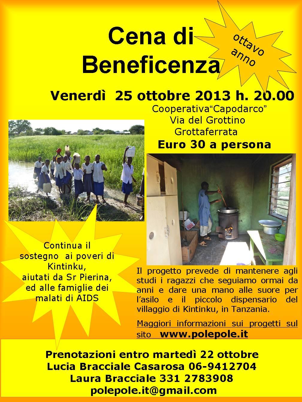 Cena di Beneficenza2013