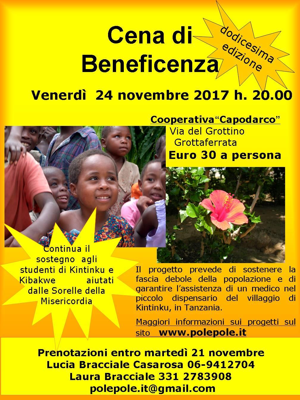 Cena di Beneficenza2017